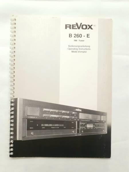 Bedienungsanleitung / Operating Instructions Revox B260 - E