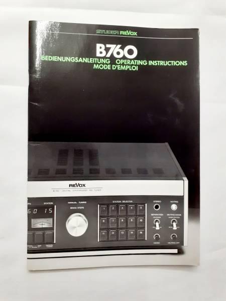 Bedienungsanleitung / Operating Instructions Revox B760