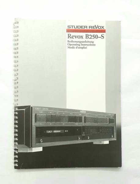 Bedienungsanleitung / Operating Instructions Revox B250-S