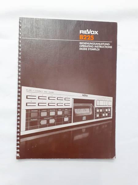 Bedienungsanleitung / Operating Instructions Revox B225